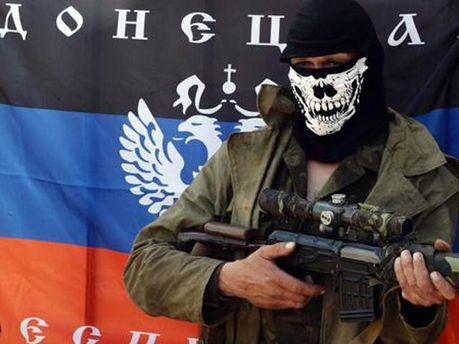 Терорист із
