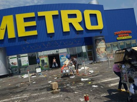 ТЦ Metro