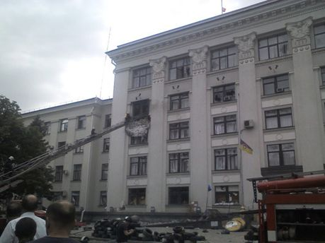 Луганская ОДА