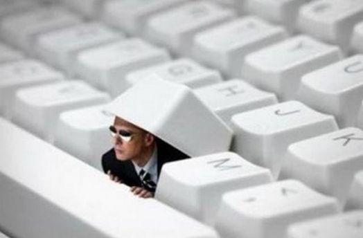 ФСБ и соцсети