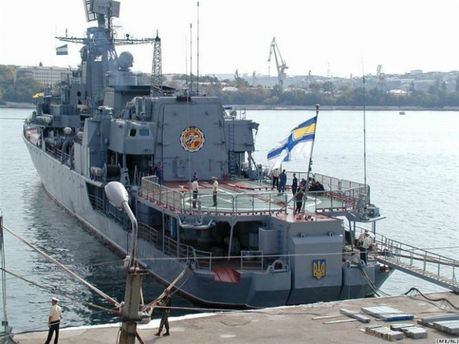 Суда Украинских Военно-морских сил