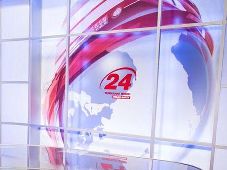 """Прямий ефір — підсумковий випуск новин на каналі """"24"""""""