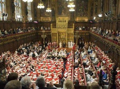 Открытие сессии парламента