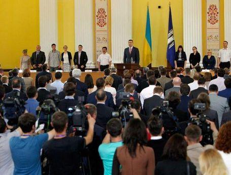 Перше засідання Київради