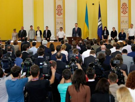 Первое заседание Киевсовета
