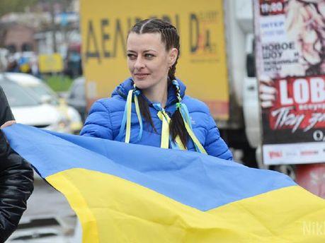 Українська активістка