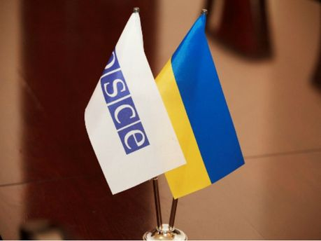 Флаг Украины и ОБСЕ