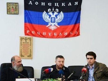 Представители ДНР