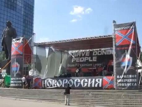 В Донецке на концерт сепаратистов пришло 5 человек (Видео)
