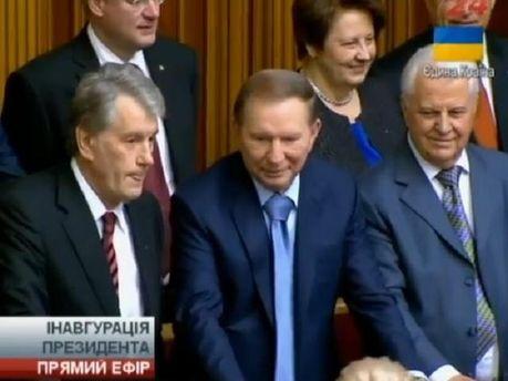 Прямая трансляция: Инаугурация Президента Украины Петра Порошенко