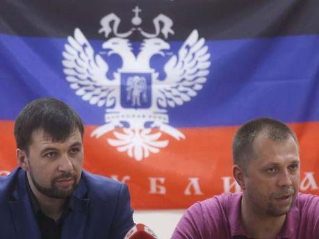 Денис Пушилін та Олександр Бородай