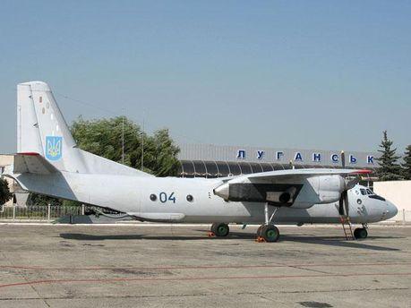 Луганский аэропорт