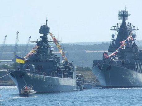 Флот України