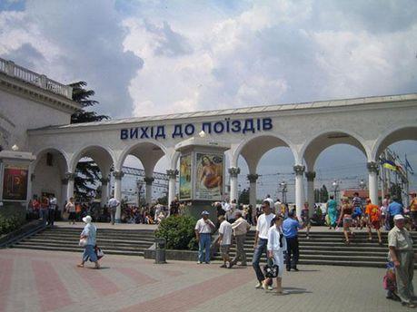 Вокзал у Сімферополі