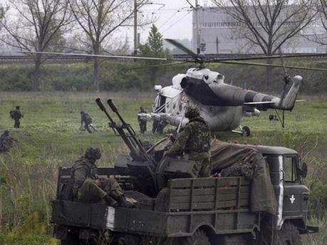 Вертольот