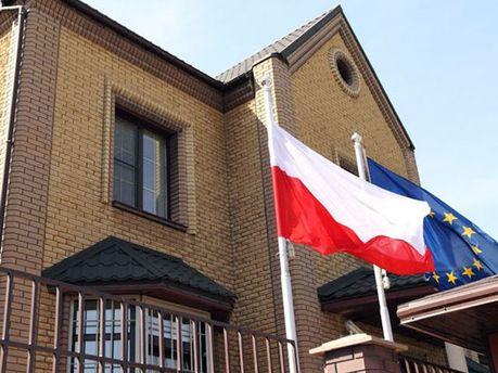 Консульство Польши в Донецке
