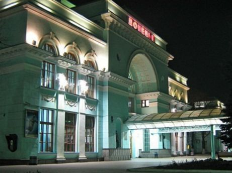 Вокзал в Донецке