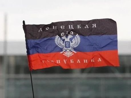 Флаг террористической
