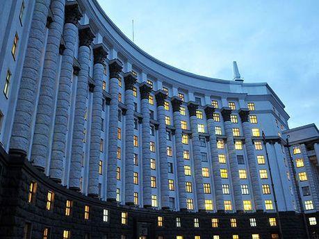 Дом Правительства в Киеве