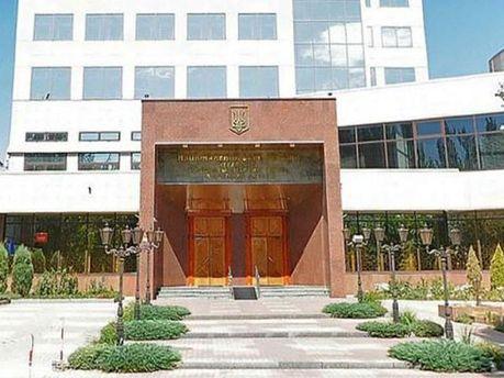 Управління НБУ в Донецькій області