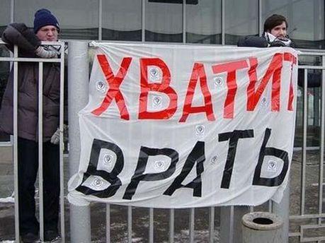 Раді пропонують призупинити акредитацію деяких російських ЗМІ