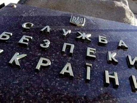 СБУ заборонила в'їзд в Україну 1150 громадянам РФ