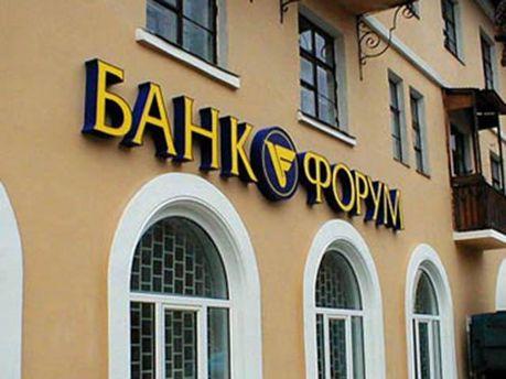 Банк Форум
