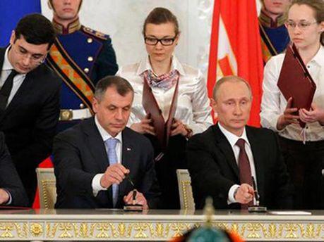 Владимир Константинов и Владимир Путин