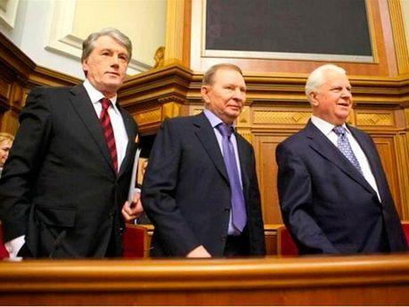 Леонид Кравчук, Леонид Кучма и Виктор Ющенко