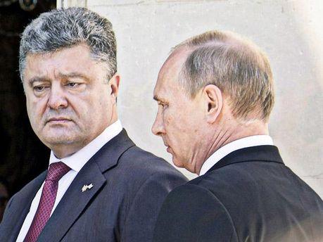 Порошенко і Путін