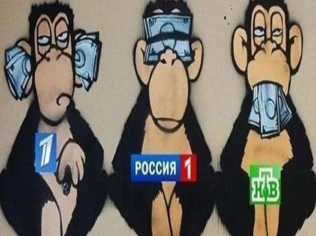 Карикатура про російські ЗМІ