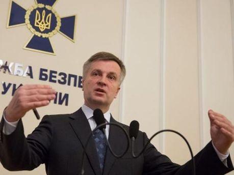 Валентин Наливайченк