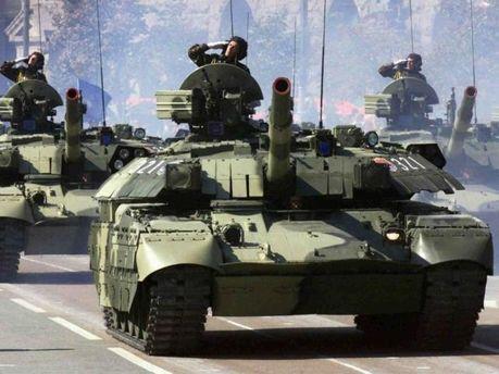 Армія