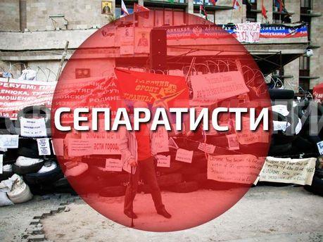 Жители Славянска просили террористов уйти из города, — Селезнев