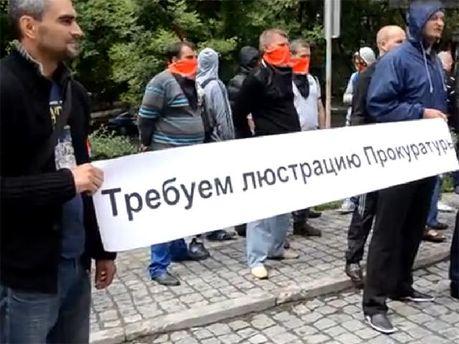 Протест у Запоріжжі