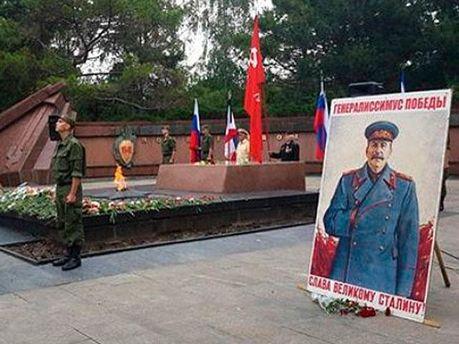 Плакат зі Сталіним біля Вічного вогню