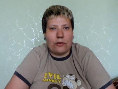 Представниця ЛГБТ-спільноти