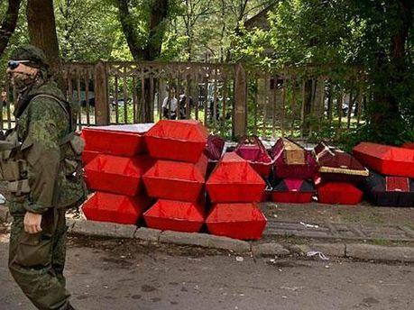 Гробы для тел террористов