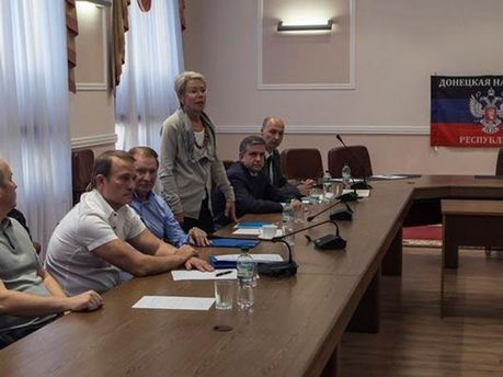 Переговори у Донецьку