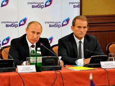 Володимир Путін та Віктор Медведчук