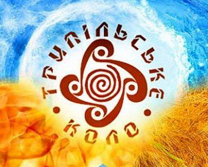 Емблема фестивалю