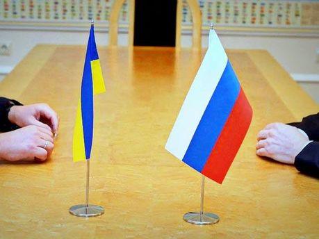 Україна-РФ