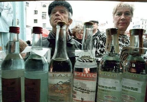 Изделия спиртовой и ликеро-водочной промышленности