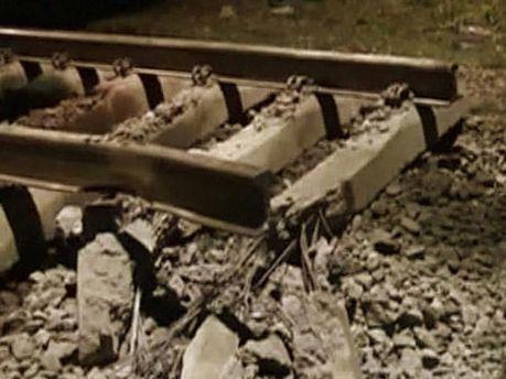 Трапився вибух на залізничному шляху