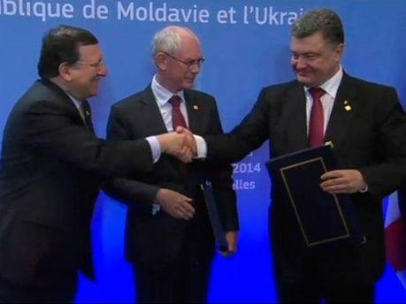 Підписання Угоди про асоціацію Україна - ЄС