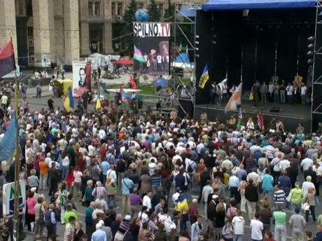 Громадське віче на Майдані