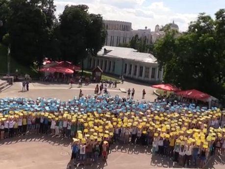 Флешмоб, посвященный единству Украины
