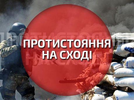 Террористы напали на опорный пункт сил АТО