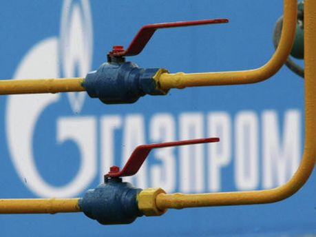 Газовый вентиль
