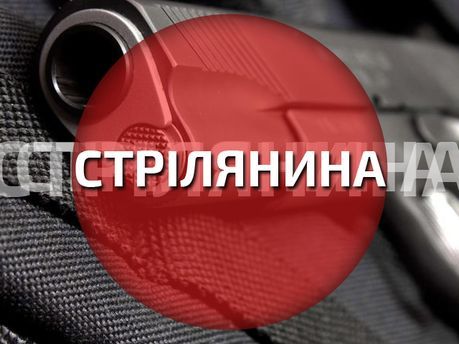 В центре Донецка стрельба